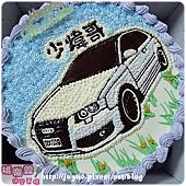 客製_Audi_S3_造型蛋糕_10吋