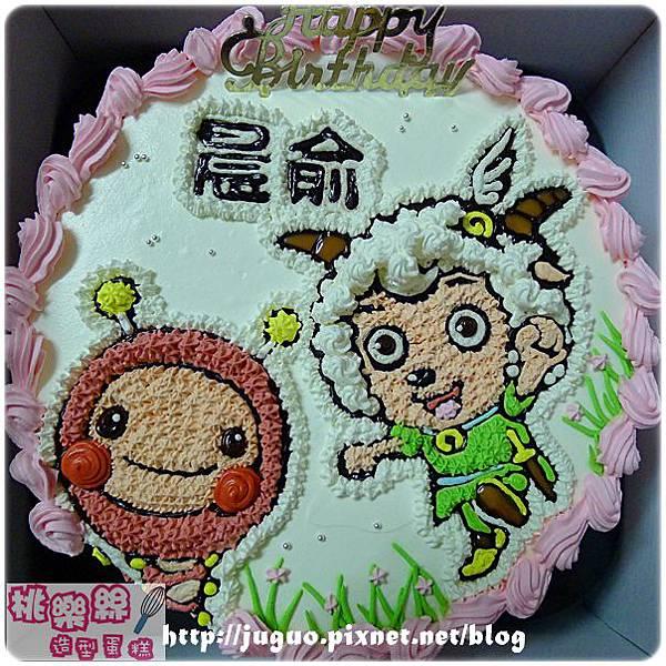 編號110_喜羊羊vs.Momo蟲卡通造型蛋糕_8吋:1290元/10吋:1590元/12吋:2090元