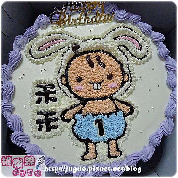 編號006_生肖蛋糕_兔寶寶(男孩)手繪卡通造型蛋糕_8吋:1140元/10吋:1440元/12吋:1940元