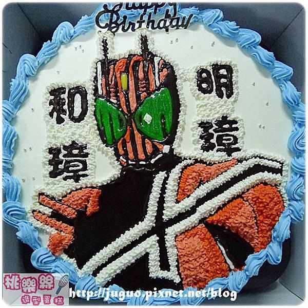 編號:002_假面騎士DECADE卡通造型蛋糕_8吋:1140元/10吋:1440元/12吋:1940元