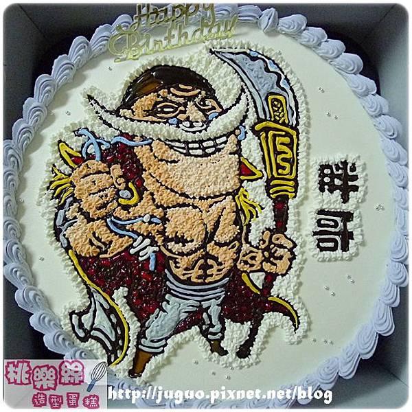 編號K117_海賊王_白鬍子卡通蛋糕_10吋:1590元/12吋:2090元