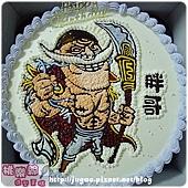 海賊王_白鬍子卡通蛋糕_10吋 1330元/12吋 1830元_NO.001