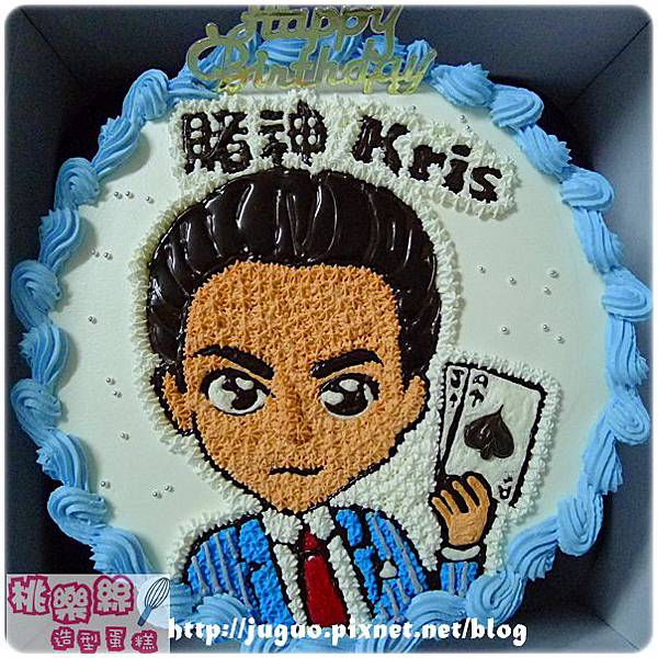 客製作品_賭神造型蛋糕編號:002_8吋 1240元/10吋 1540元/12吋 2040元