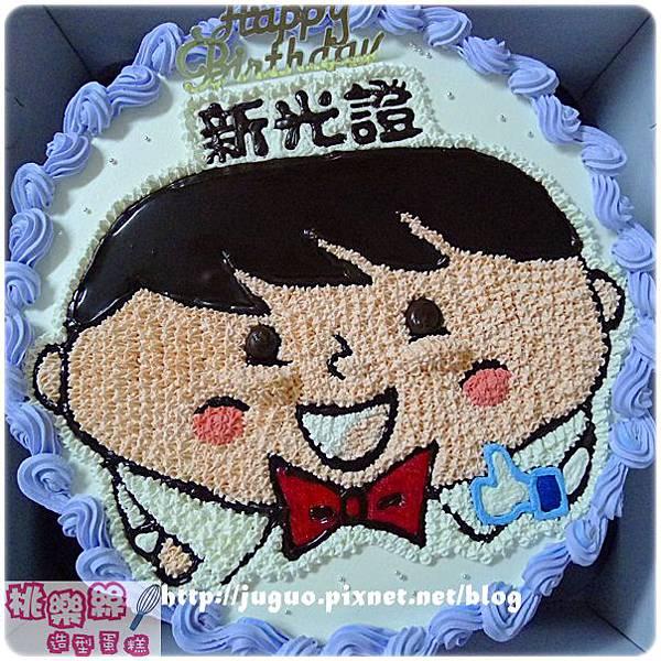 客製_企業團體Logo娃娃標誌造型蛋糕_新光證券_8吋:1140元/10吋:1440元/12吋:1940元