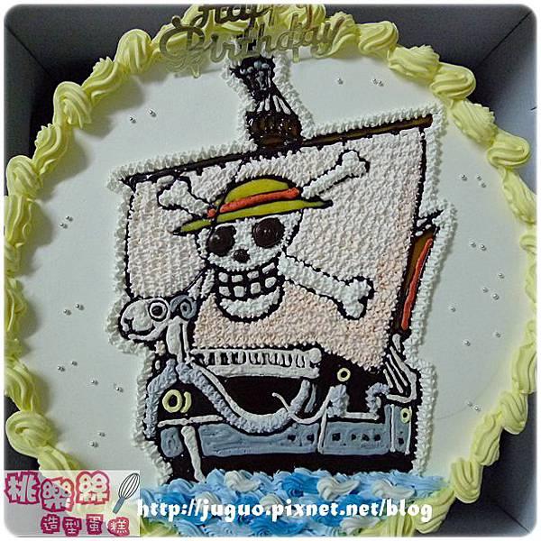 編號K118_海賊王_梅利號卡通蛋糕_10吋:1590元/12吋:2090元