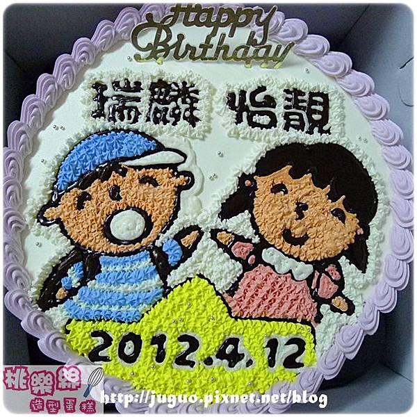 編號102_大寶與女友手繪卡通造型蛋糕_8吋:1290元/10吋:1590元/12吋:2090元
