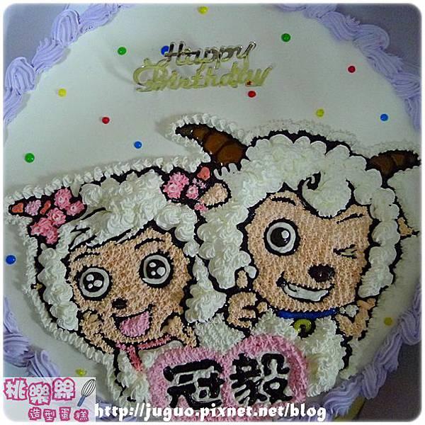 編號K128_美羊羊vs.喜羊羊卡通蛋糕_10吋 1590元/12吋 2090元