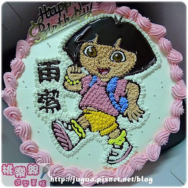 編號017_Dora朵拉手繪卡通造型蛋糕_8吋:1140元/10吋:1440元/12吋:1940元