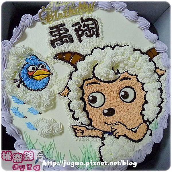 編號K111_喜羊羊vs.憤怒烏(藍)卡通蛋糕_10吋 1590元/12吋 2090元