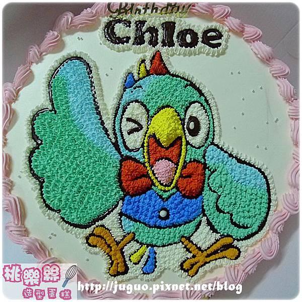 編號022_巧虎朋友-桃樂比卡通造型蛋糕_8吋:1140元/10吋:1440元/12吋:1940元
