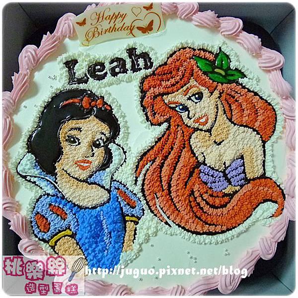 編號K112_白雪公主vs.小美人魚手繪卡通造型蛋糕_10吋:1540元/12吋:2040元