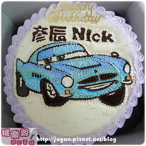 編號:008_Cars麥克飛彈手繪卡通造型蛋糕_8吋:1140元/10吋:1440元/12吋:1940元