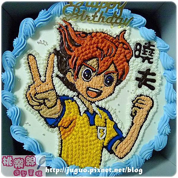 編號:004_閃電十一人:手繪卡通造型蛋糕_8吋:1140元/10吋:1440元/12吋:1940元