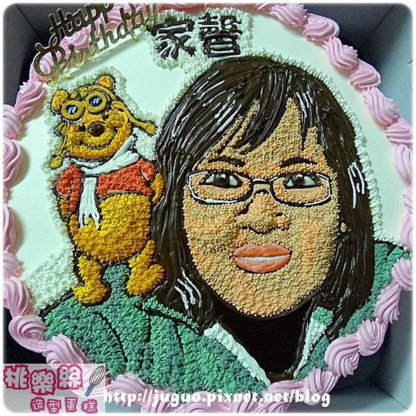 手繪擬真肖像蛋糕vs.小熊維尼_10吋:2160元/2吋:2960元
