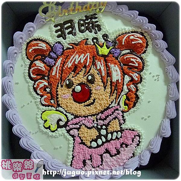編號:101_麼麼公主手繪卡通造型蛋糕_8吋 1240元/10吋 1540元/12吋 2040元