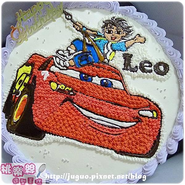編號K109_Cars閃電麥昆+Diego手繪卡通蛋糕_10吋 1540元/12吋 2040元