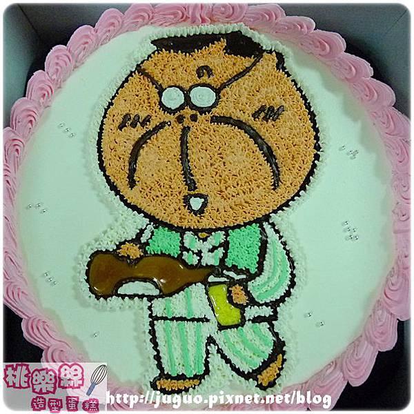 編號:003_我們這一家:花爸手繪卡通造型蛋糕_8吋:1090元/10吋:1390元/12吋:1890元