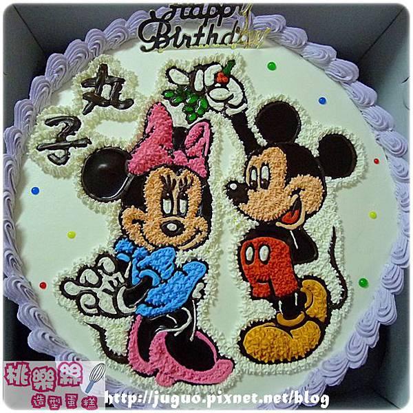 編號:K102_Micky米奇vs.Minnie米妮卡通蛋糕_10吋 1590元/12吋 2090元