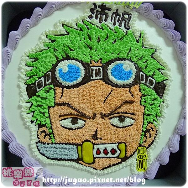 編號012_海賊王:索隆卡通造型蛋糕_8吋:1140元/10吋:1440元/12吋:1940元