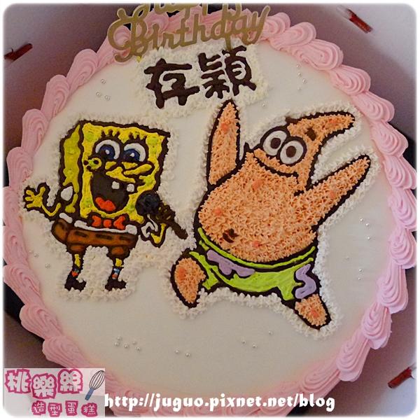 編號115_海綿寶寶vs.派大星手繪卡通造型蛋糕_8吋:1290元/10吋:1590元/12吋:2090元