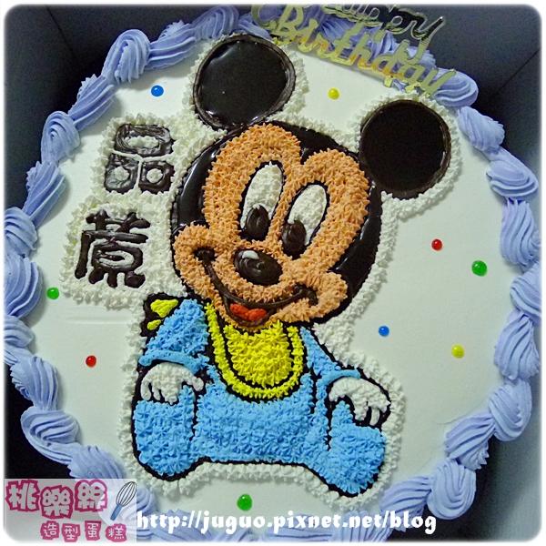 編號009_Mickey Mous米奇手繪卡通蛋糕_8吋 1090元/10吋:1390元/12吋:1890元