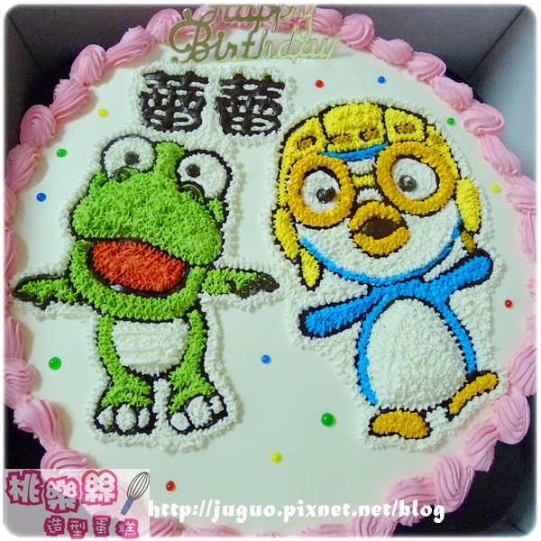 編號:101_小企鵝Pororo寶露露vs.小龍手繪卡通造型蛋糕_8吋:1290元/10吋:1590元/12吋:2090元