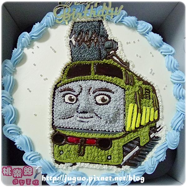 編號:003_湯瑪士小火車:迪索10手繪卡通造型蛋糕_8吋 1090元/10吋 1390元/12吋 1890元