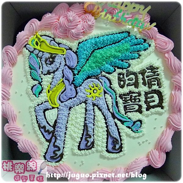 編號:101_彩虹小馬手繪卡通造型蛋糕_8吋:1240元/10吋:1540元/12吋:2040元