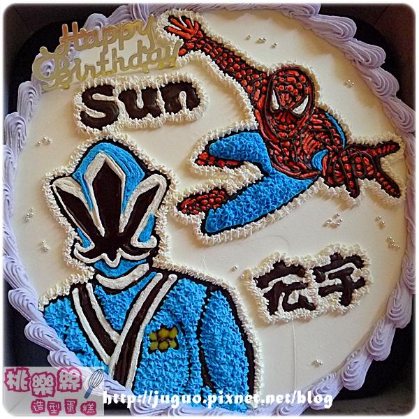 編號:K103_侍戰隊:真劍藍vs.蜘蛛人手繪卡通造型蛋糕_10吋:1590元/12吋:2090元