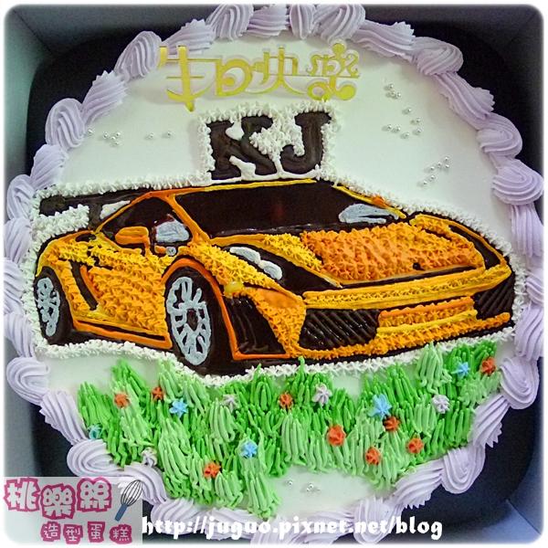 客製作品_藍寶堅尼手繪造型蛋糕_10吋:2010元/12吋2810