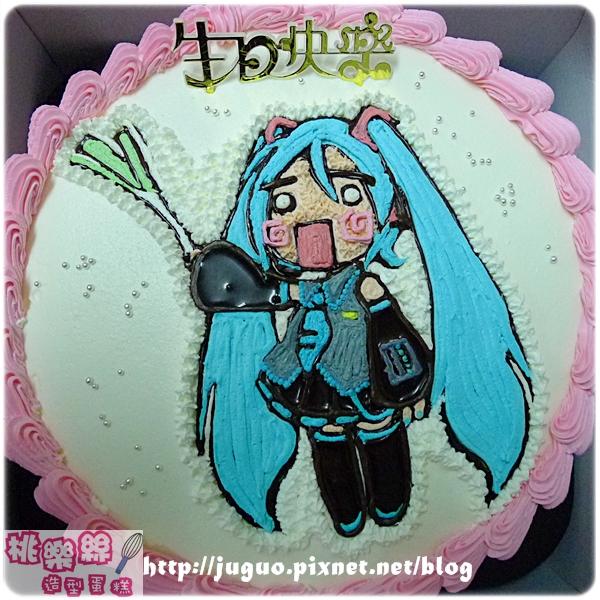 編號:003_初音未來手繪卡通造型蛋糕_8吋:1290元/10吋:1590元/12吋:2090元