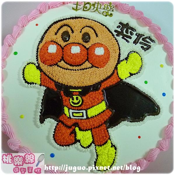 編號:002_麵包超人手繪卡通造型蛋糕_8吋:1140元/10吋:1440元/12吋:1940元