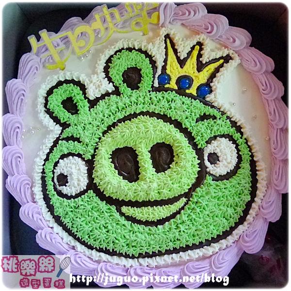 編號009_Angry Birds_憤怒鳥之綠豬手繪卡通蛋糕_8吋:1140元/10吋:1440元/12吋:1940元