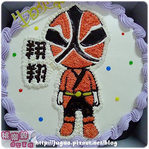 編號:002_侍戰隊:Q版真劍紅手繪卡通造型蛋糕_8吋:1090元/10吋:1390元/12吋:1890元