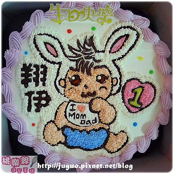 編號107_生肖蛋糕_兔寶寶手繪卡通造型蛋糕_8吋:1290元/10吋:1590元/12吋:2090元