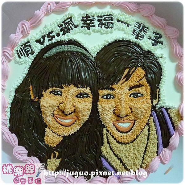 手繪擬真雙人肖像蛋糕_8吋:2160元/10吋:2460元/12吋:3260元