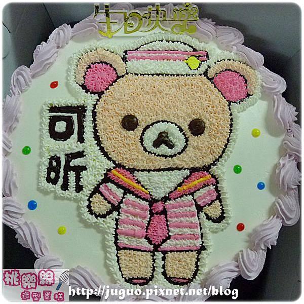 編號:006_拉拉熊:牛奶妹手繪卡通造型蛋糕_8吋:1140元/10吋:1440元/12吋:1940元