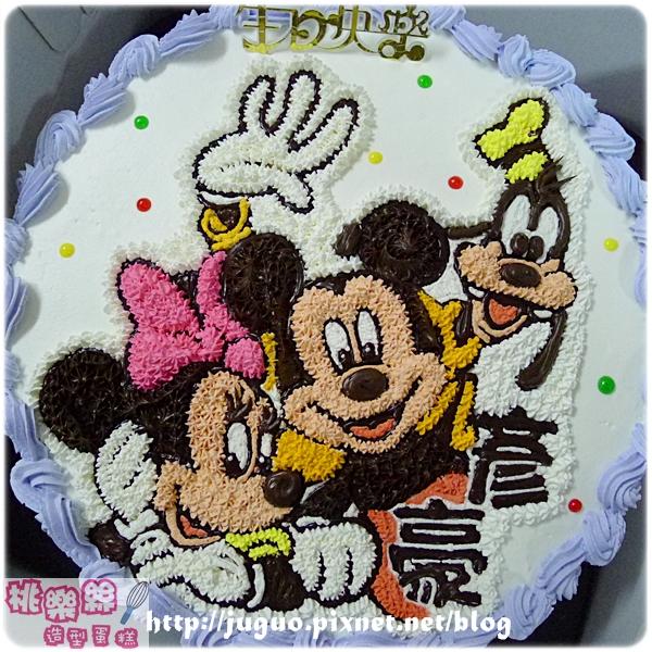編號:K203_米奇米妮高飛手繪卡通蛋糕_10吋 1740元/12吋 2240元