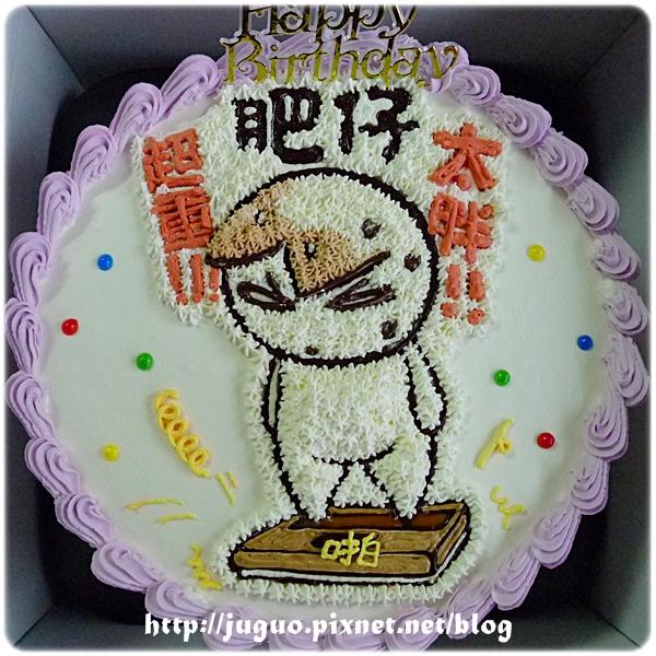 編號:001_洋蔥頭手繪卡通造型蛋糕_8吋:1140元/10吋:1440元/12吋:1940元