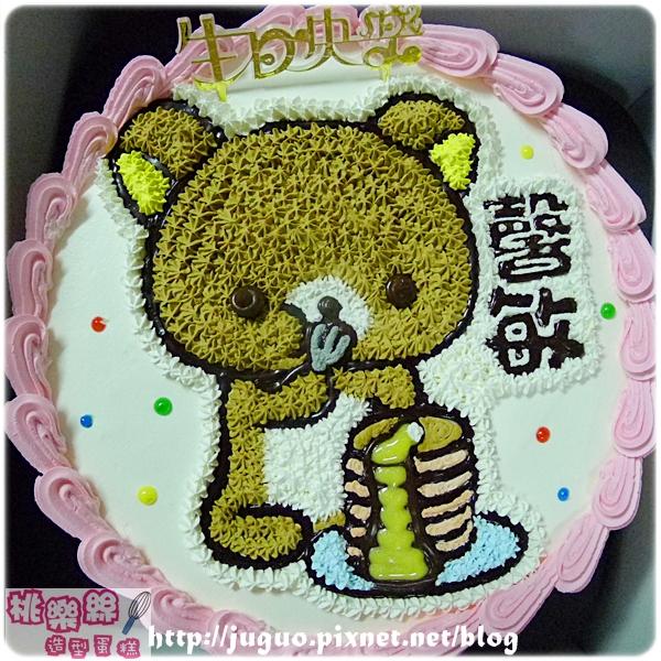 編號:005_拉拉熊手繪卡通造型蛋糕_8吋:1090元/10吋:1390元/12吋:1890元