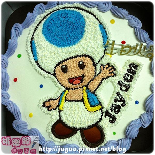 編號:010_瑪莉兄弟:香菇人手繪卡通造型蛋糕_8吋:1090元/10吋:1390元/12吋:1890元