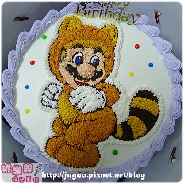 編號:007_瑪莉兄弟:瑪莉歐手繪卡通造型蛋糕_8吋:1090元/10吋:1390元/12吋:1890元