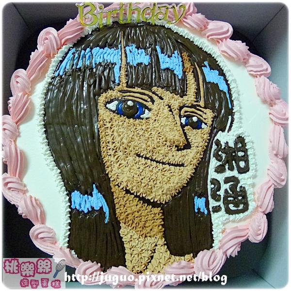 編號007_海賊王:妮可羅賓nico robin卡通造型蛋糕_8吋:1140元/10吋:1440元/12吋:1940元