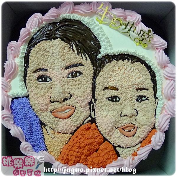 手繪擬真雙人肖像蛋糕_8吋:2200元/10吋:2500元/12吋:3300元