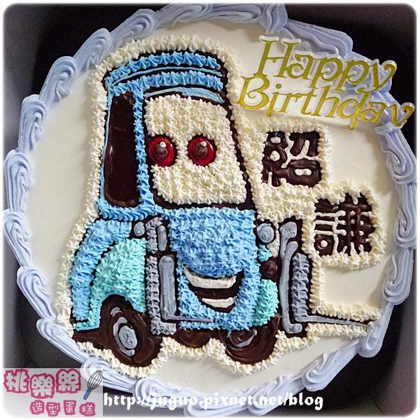 編號012_Cars奇諾手繪卡通造型蛋糕_8吋 1090元/10吋:1390元/12吋:1890元