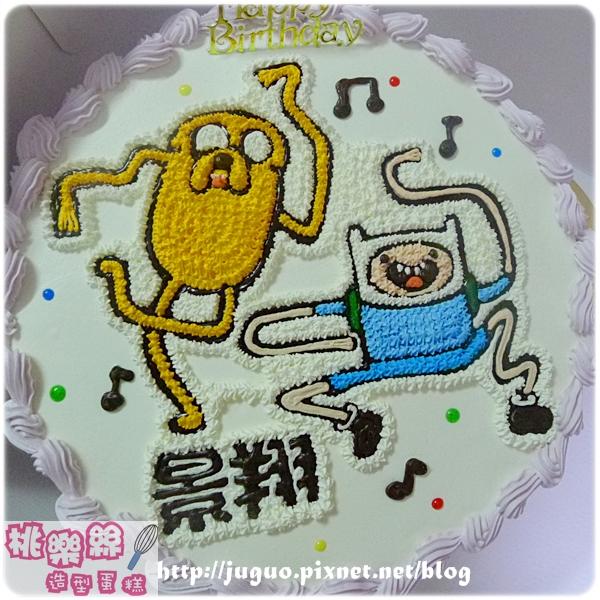 編號:K105_探險活寶:阿寶vs.老皮手繪卡通造型蛋糕_12吋 2090元
