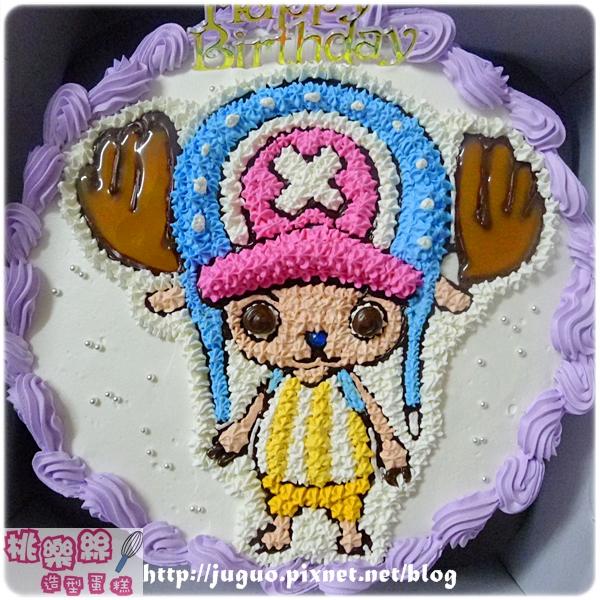 編號009_海賊王:喬巴卡通造型蛋糕_8吋:1140元/10吋:1440元/12吋:1940元