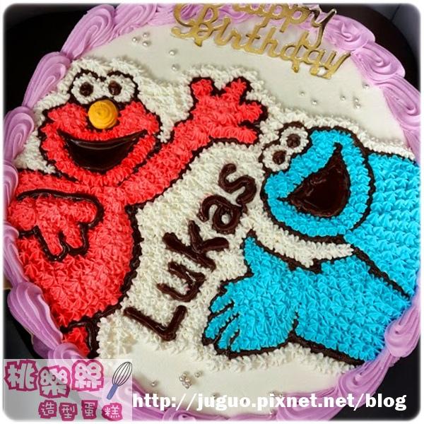 編號:103_Elmo+Cookie Monster手繪卡通造型蛋糕_8吋 1290元/10吋 1590元/12吋 2090元