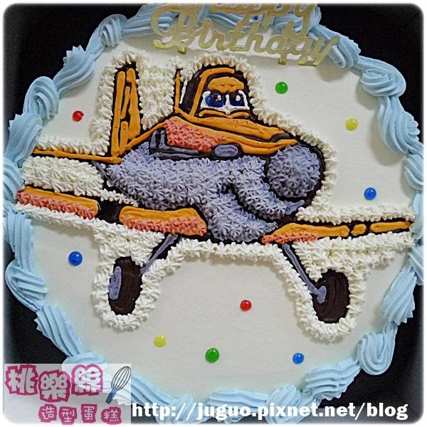 編號001_飛機總動員手繪卡通造型蛋糕_8吋:1140元/10吋:1440元/12吋:1940元
