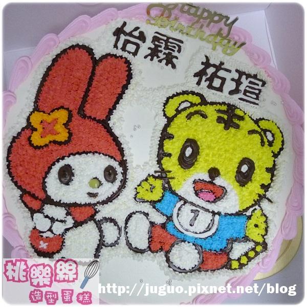 編號K105_戴帽兔vs.巧虎手繪卡通造型蛋糕__10吋:1590元/12吋:2090元